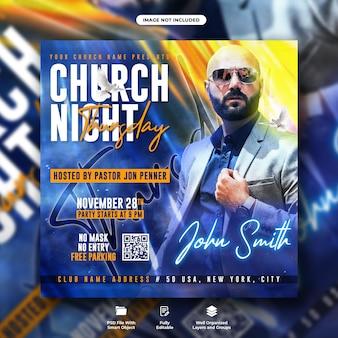 Volantino della notte della chiesa del giovedì e modello di banner web per social media