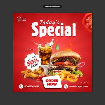 Modello di banner del menu speciale di oggi