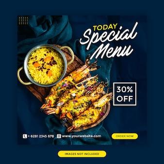 Modello di banner social media ristorante menu speciale oggi