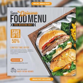 Il delizioso menu del cibo di oggi è il banner dei social media e il design del post di instagram