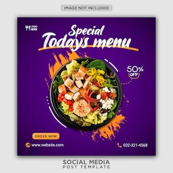 Modello di banner di social media di promozione del menu di oggi