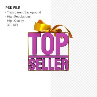 Vendita più venduta con fiocco e nastro 3d design