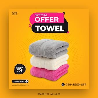 Modello di post vendita social media asciugamano