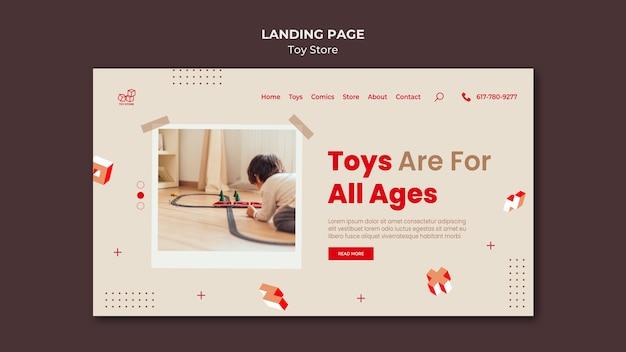 Modello di pagina di destinazione del negozio di giocattoli