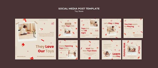 Modello di post sui social media del negozio di giocattoli