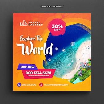 Banner o modello della posta di vacanza di vacanza di viaggio