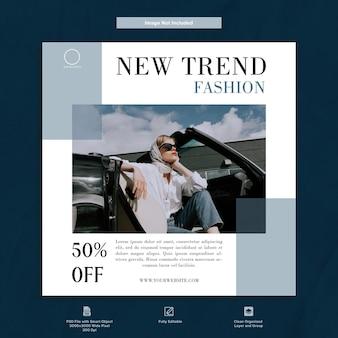 Design di modelli di social media alla moda alla moda