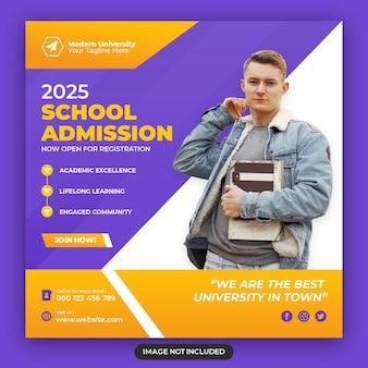 Modello di banner post sui social media di educazione universitaria