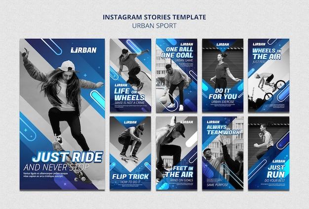 Modello di storie di instagram di sport urbano