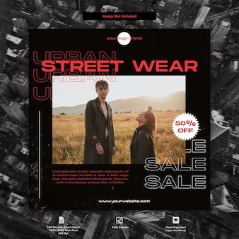 Urban style streetwear fashion design del modello di social media