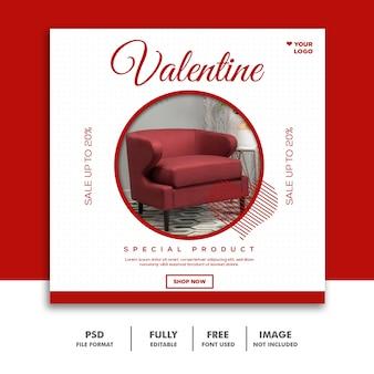 Sofà di colore rosso della mobilia di instagram di valentine banner social media post