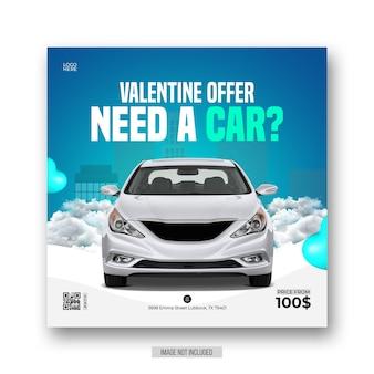 Volantino promozionale per social media per noleggio auto di san valentino o modello di post di instagram