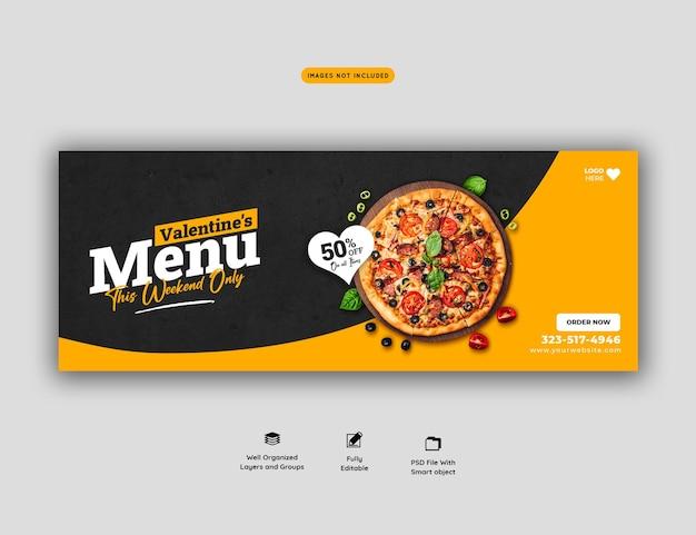 Menu di cibo di san valentino e modello di banner copertina di facebook deliziosa pizza Psd Premium
