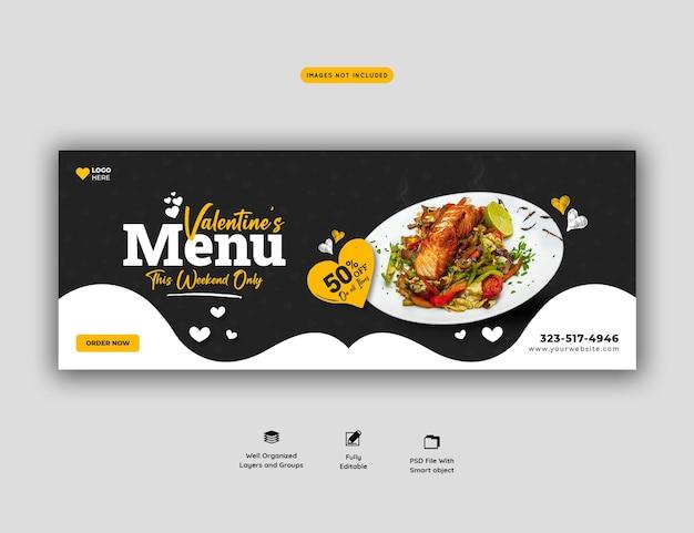 Menu di cibo di san valentino e modello di copertina di facebook del ristorante