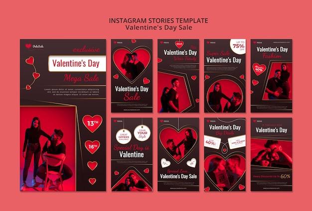 Storie di instagram di san valentino