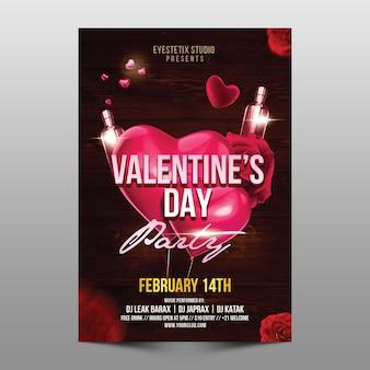 Flyer festa di san valentino