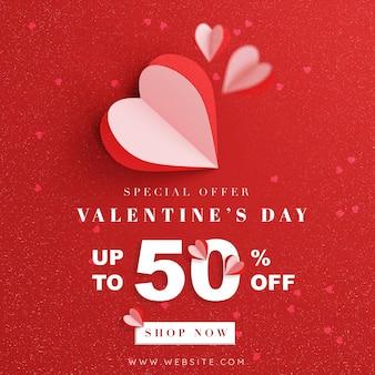 Disegno di carta di promozione di vendita di san valentino