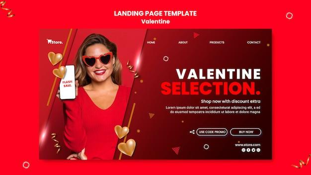 Pagina di destinazione delle vendite di san valentino