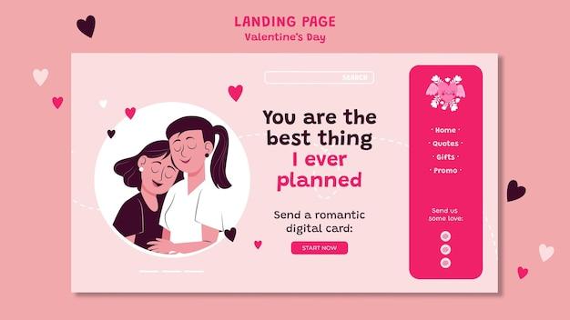 Modello web di san valentino illustrato