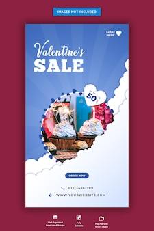 Storia di instagram di vendita di san valentino