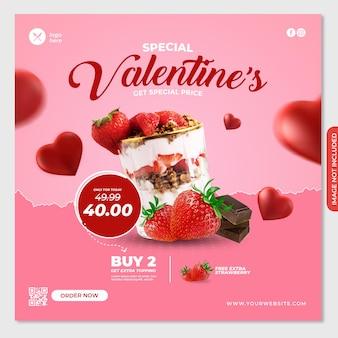Modello di banner post sui social media di san valentino per il cibo