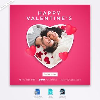 Modello di banner post sui social media di san valentino