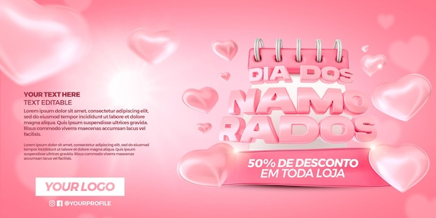 San valentino banner 3d rendering