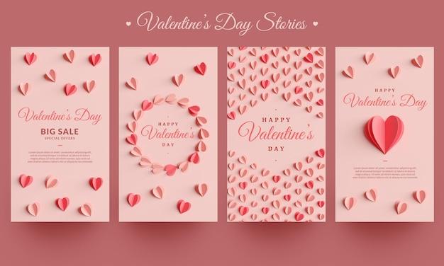 Raccolta di storie di instagram di san valentino in design piatto