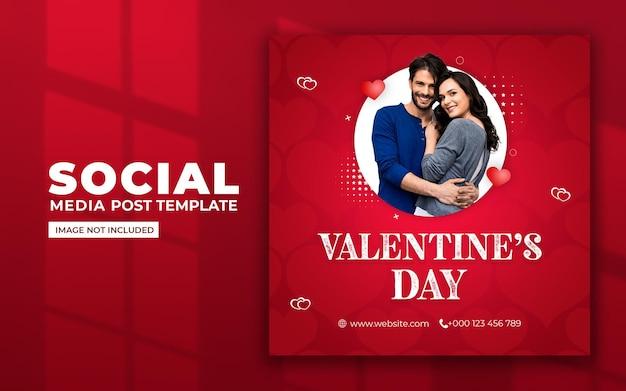 Social media di san valentino e modello di post di instagram