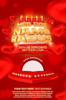 San valentino mese banner rendering 3d