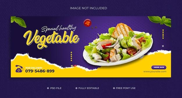 Promozione di ricette di alimenti vegetali modello di banner di copertina di facebook