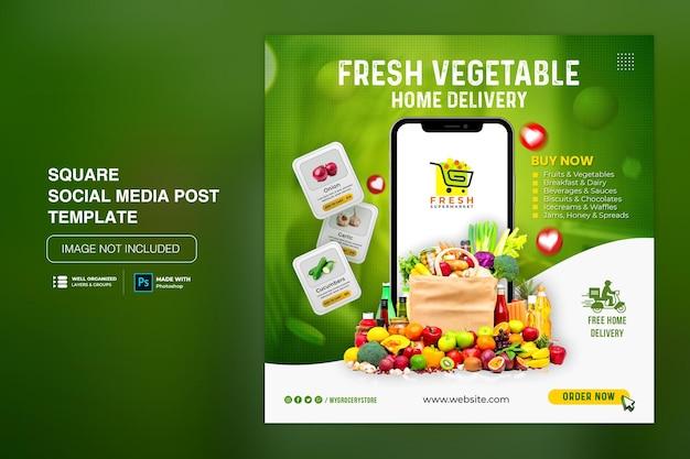 Modello di post sui social media di instagram di media sociali di consegna di generi alimentari di frutta e verdura
