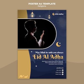 Poster verticale per la celebrazione di eid al adha