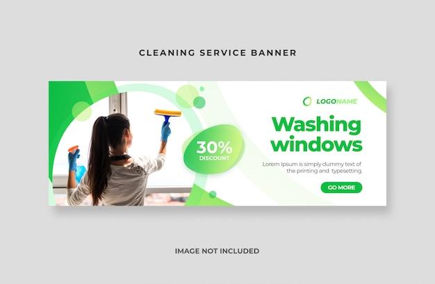 Banner di servizio windows lavaggio