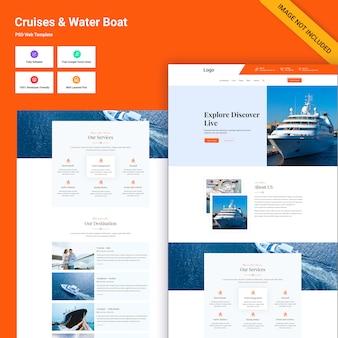 Prenotazione barca ad acqua sito web design concept