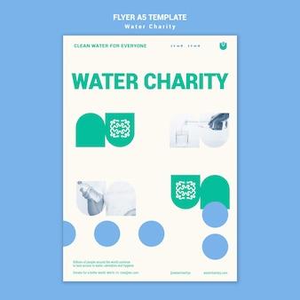 Modello di progettazione di poster di beneficenza per l'acqua
