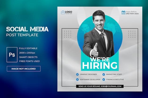 Stiamo assumendo o un annuncio di lavoro modello di post sui social media o banner web quadrato