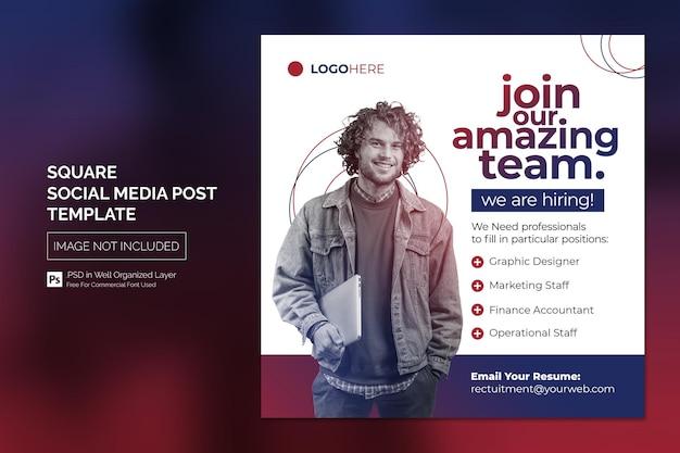 Stiamo assumendo un banner quadrato di posti di lavoro vacanti o un modello di post sui social media