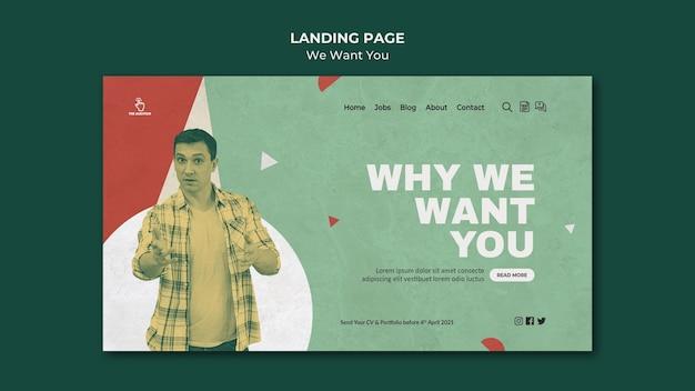 Vogliamo la tua pagina di destinazione