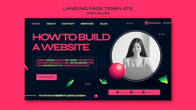 Modello di pagina di destinazione dello studio web