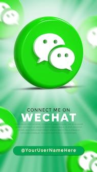 Logo wechat lucido e icone social media story