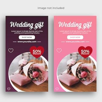 Storia del instagram del regalo di nozze