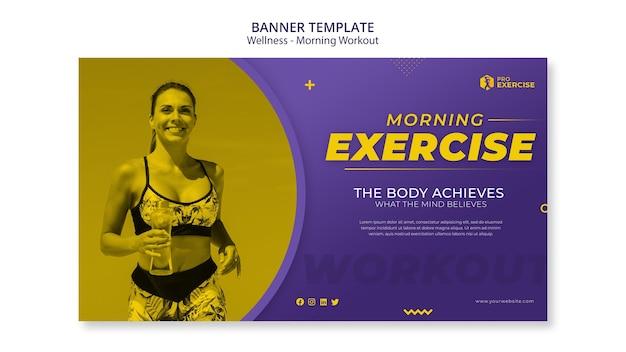 Modello di banner di allenamento mattutino di benessere