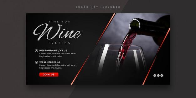 Modello della bandiera di degustazione di vini