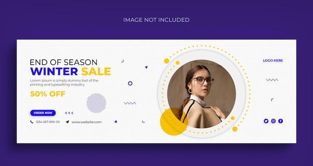 Volantino per banner web social media di vendita di moda invernale e modello di copertina di facebook
