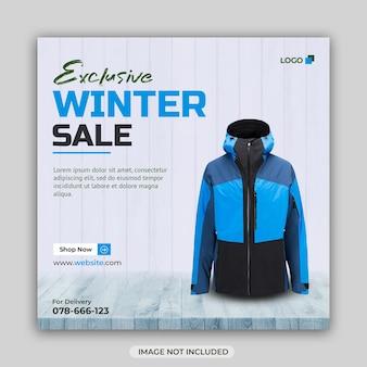 Modello di banner web instagram promozionale di vendita di prodotti invernali sui social media