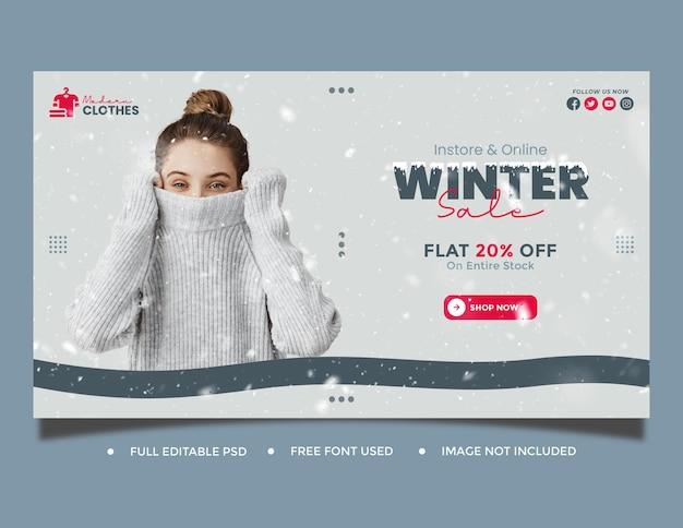 Modello di banner post sui social media per i saldi invernali