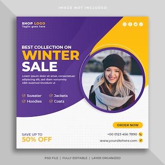 Post di social media di vendita invernale e modello di banner web di instagram