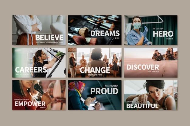 Modello di carriera per l'empowerment delle donne psdcon citazione ispiratrice per il set di presentazione