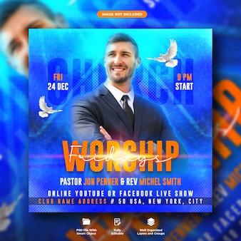 Modello di banner web per social media conferenza di culto
